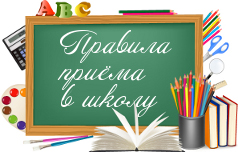 school_desk-1